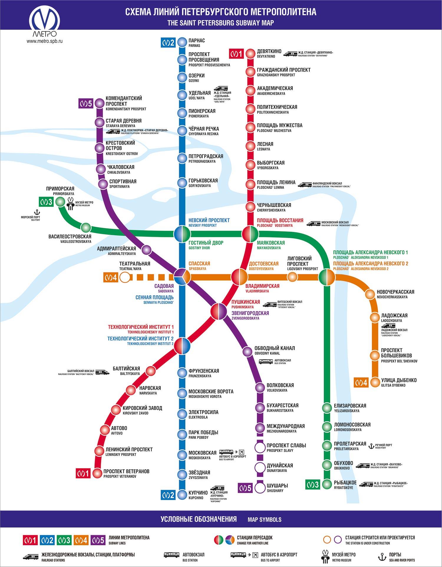 закрыта станция метро рыбацкое
